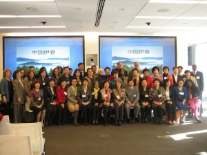 US-China Green Consumption Forum, Washington, DC, March
